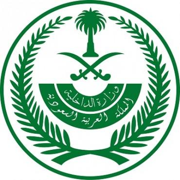 أسماء المقبولين مبدئياً للدفعة الثانية بوظائف الإدارة العامة للشؤون العسكرية - المواطن