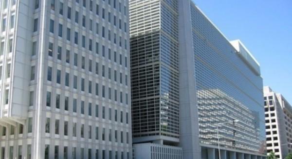 قرض جديد من #البنك_الدولي إلى #مصر - المواطن