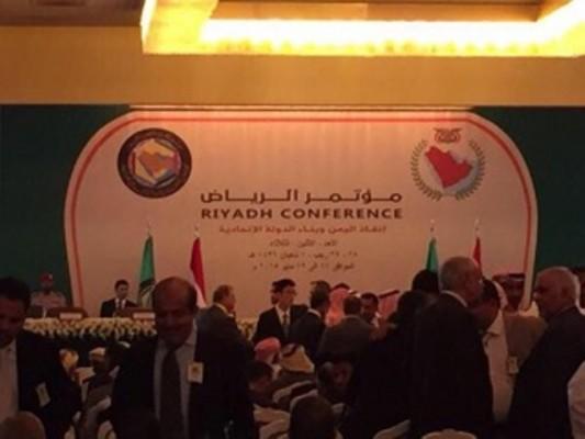 مؤتمر-الرياض-اليمن2