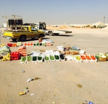 أمانة الرياض تضبط جائلين اجانب يبيعون عصائر ملوثة  - المواطن