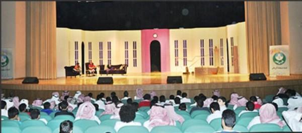 امانة الرياض تقدم مسرحيتين (1)