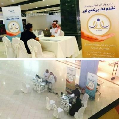 تعليم الرياض يقدم خدمة تسجيل طلاب وطالبات الصف الأول ابتدائي في المجمعات التجارية - المواطن
