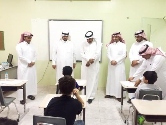 تعليم-الرياض
