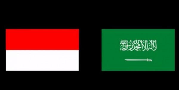 علم-السعودية-واندونيسيا