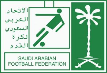 السعودي لكرة القدم e1432444353667