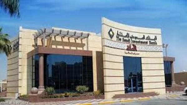 2000 بطانية للأسر المحتاجة من البنك السعودي للاستثمار - المواطن