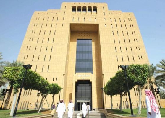 لمحكمة-العامة-السعودية 1