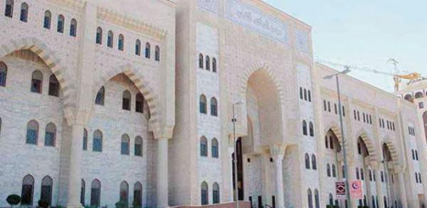 المحكمة العامة بالمدينة المنورة