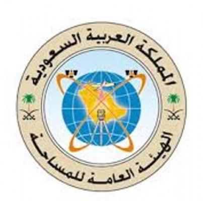 الجريدة الرسمية تنشر تعديلات تنظيم الهيئة العامة للمساحة - المواطن