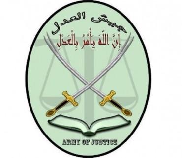 """اعتقال زعيم جيش النصر بإيران و""""العدل"""" ينفي القبض على أحد قادته - المواطن"""
