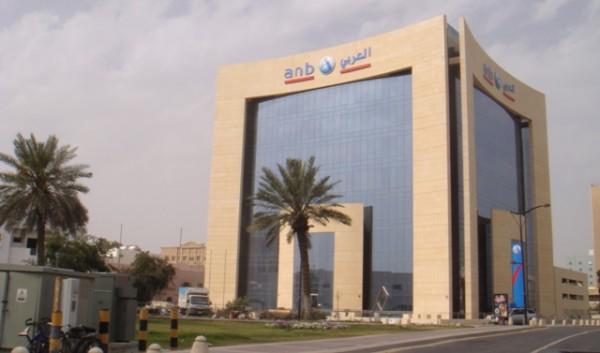 وظائف شاغرة في البنك العربي الوطني