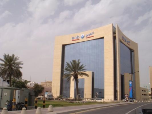 وظائف شاغرة في البنك العربي بالرياض - المواطن