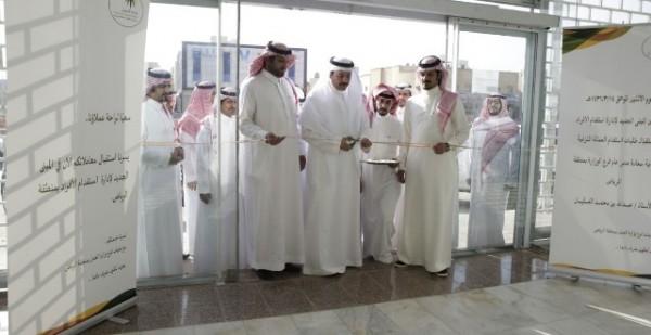 وزارة العمل تدشن فرعاً جديداً في الرياض (2)