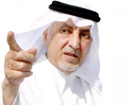 غداً الثلاثاء.. أمير #مكة يتفقد جاهزية المشاعر لاستقبال الحجاج - المواطن