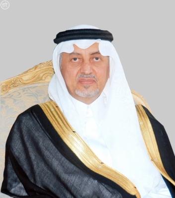 تخصيص أرض لجمعية البر لقرى جنوب مكة المكرمة - المواطن