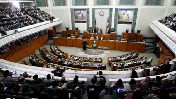 البرلمان-الكويتي