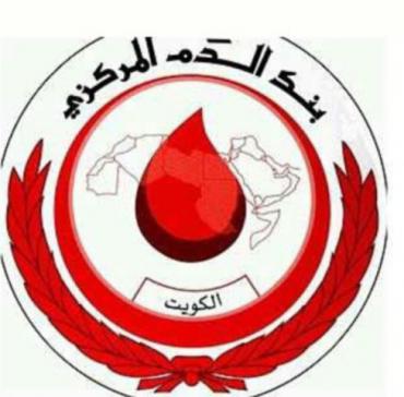 استنفار في مستشفيات الكويت بعد تفجير مسجد الامام الصادق - المواطن