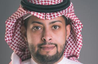 الجمعية العربية السعودية للثقافة والفنون ترد على تقرير MBC في 8 نقاط - المواطن