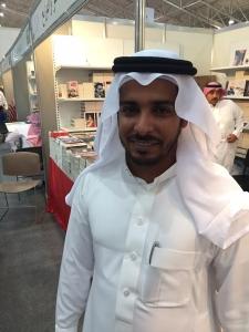 عبد الله فهد