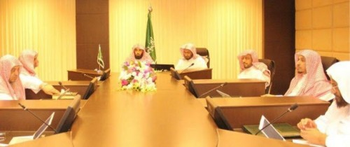 اجتماع المجلس الاعلى للقضاء