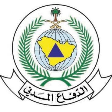 المدني السعودي e1447925125727