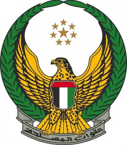 القوات-المسلحة-الاماراتية