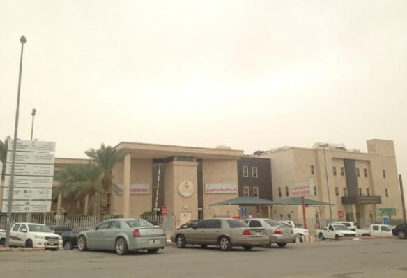"""ارتفاع الوفيات بمستشفى الملك خالد يقلق أهالي الخرج و""""صحة الرياض"""" تجري تعديلات قريبًا - المواطن"""
