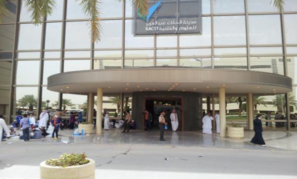 مدينة-الملك-عبدالعزيز-للعلوم-والتقنية