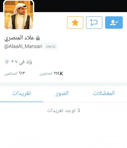 علاء المنصري (2)