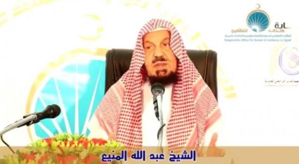 عبدالله-المنيع