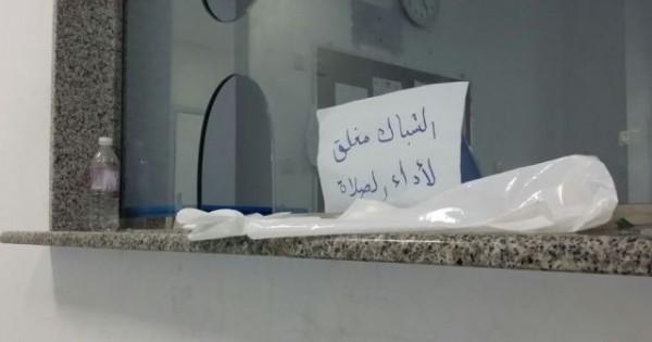 مستشفى النساء والولادة بأبها