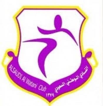 النادي-الوطني-السعودي