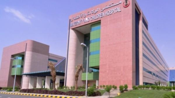 مستشفى الولادة بمكه