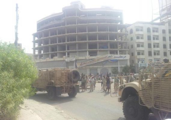 القوات-اليمنية
