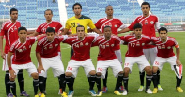 منتخب-اليمن