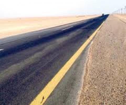 طريق-ام-الدوم