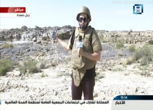 الاخبارية-باليمن (3)