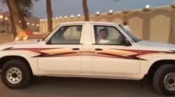 سيارة بـوجهين تثير الجدل في المملكة