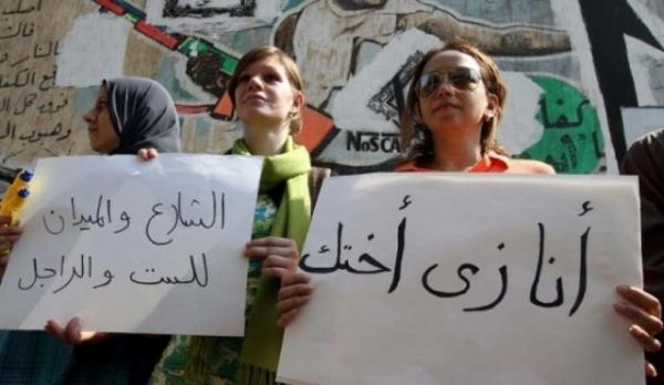 التحرش-بمصر