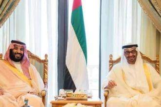 بث مباشر .. تغطية خاصة لزيارة ولي العهد إلى الإمارات - المواطن