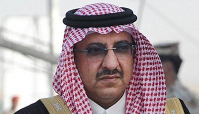 محمد-بن-نايف-ولي-العهد