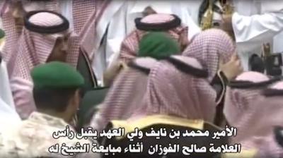محمد-بن-نايف