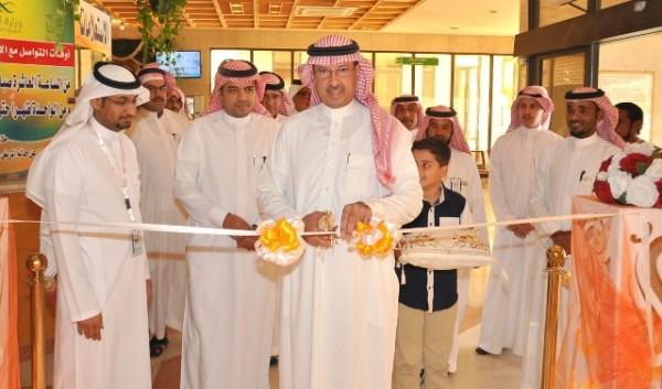 صحة بيشة تشارك في اليوم الخليجي لحقوق المريض (1)