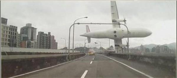 طائرة تايوانية (3)