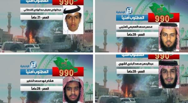 ارهابين-تفجير-مسجد-الطوارئ-بعسير