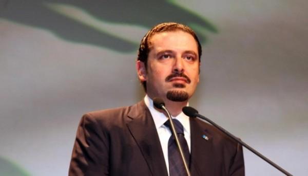 تيار المستقبل سعد الحريري e1432548989629