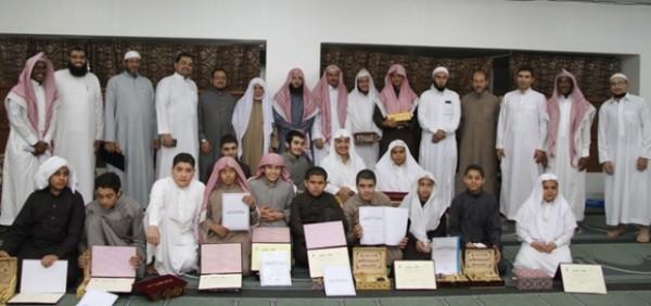 حلقات جامع الحوامي تخرج 25 حافظا  (1)