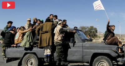 أسرى من الحرس الثوري الإيراني في عدن - المواطن