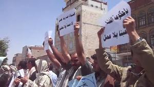 مظاهرات-حوثيين