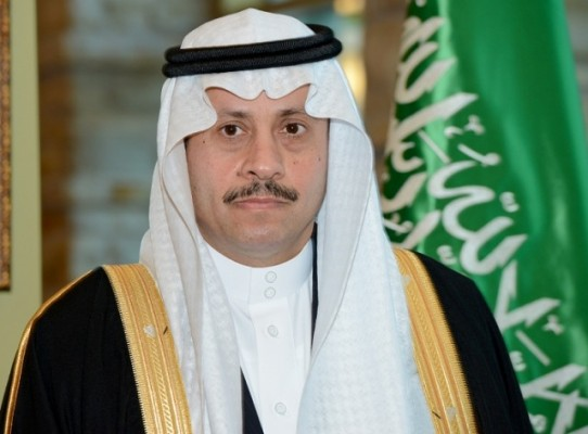المملكة تفوز بمنصب رئيس جمعية الدبلوماسيين في أوتاوا - المواطن